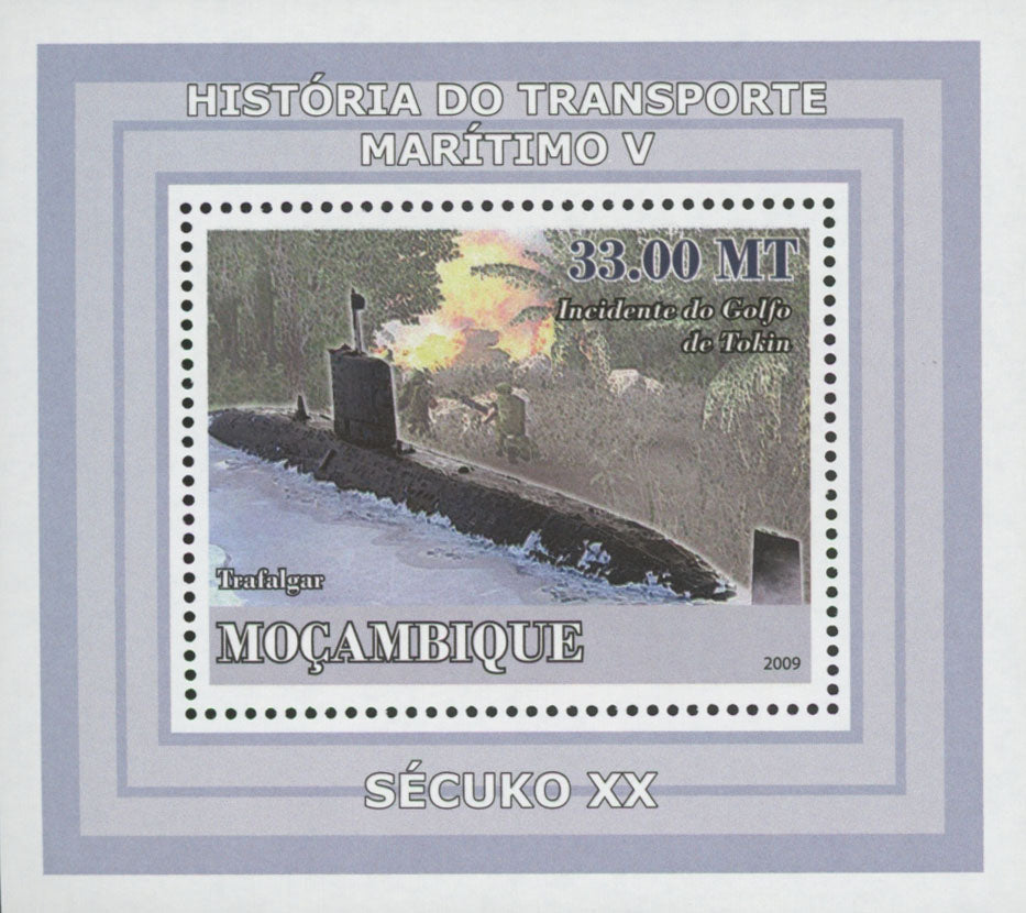 Maritime Transport Trafalgar Mini Sov. Sheet MNH