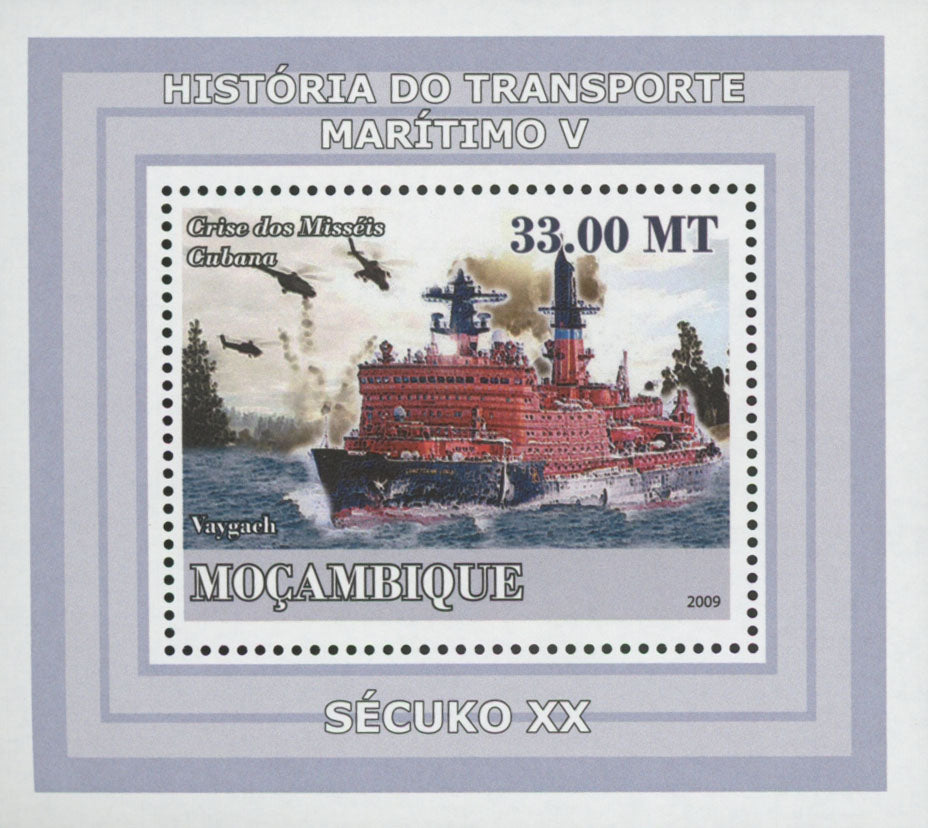 Maritime Transport Vaygach Mini Sov. Sheet MNH