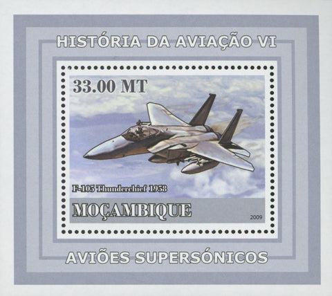 Mozambique Supersonic Planes F-105 Thunderchief Mini Sov. Sheet MNH