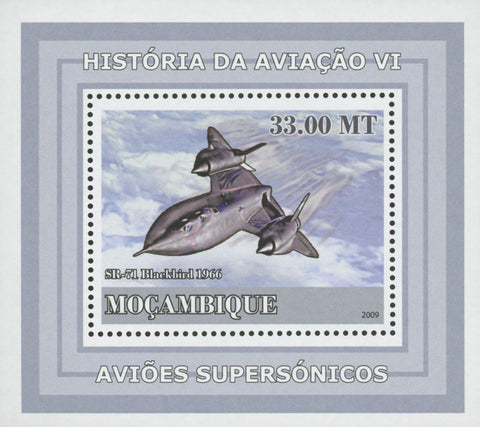 Mozambique Supersonic Planes SR-71 Blackbird Mini Sov. Sheet MNH