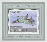 Supersonic Planes Sukhoi Mini Sov. Sheet MNH