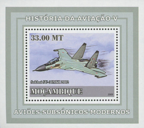 Mozambique Supersonic Planes Sukhoi Mini Sov. Sheet MNH