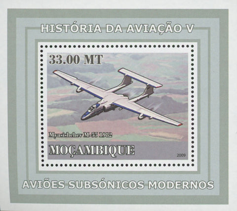 Mozambique Supersonic Planes Myasishchev Mini Sov. Sheet MNH