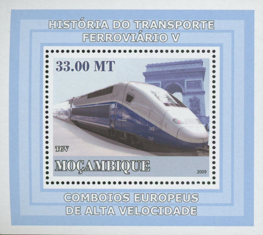 European High Speed Trains TGV Mini Sov. Sheet MNH