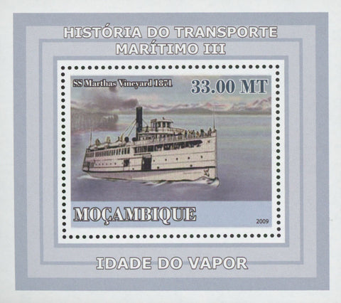 Maritime Transport SS Marthas Vineyard Mini Sov. Sheet MNH