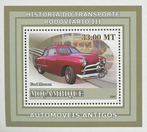 Road Transport Antique Cars Ford Maroon Mini Sov. Sheet MNH