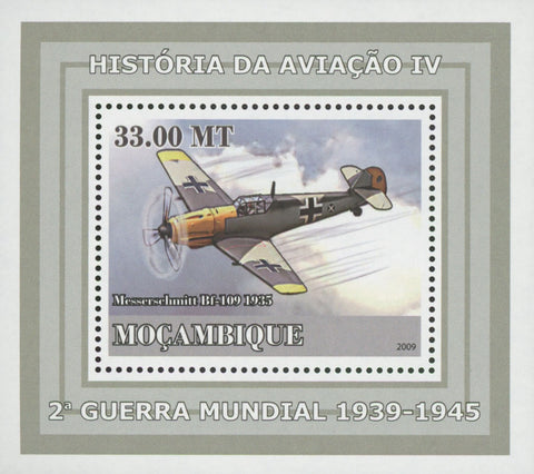 Mozambique Aviation World War II Messerselumitt Mini Sov. Sheet MNH
