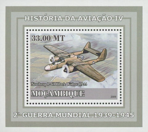 Mozambique Aviation World War II Northrop Mini Sov. Sheet MNH