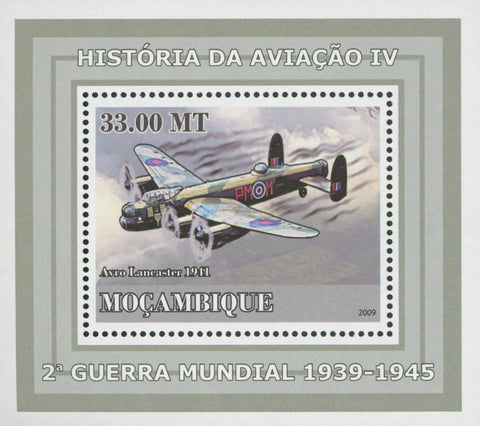 Mozambique Aviation World War II Avro Laneaster Mini Sov. Sheet MNH