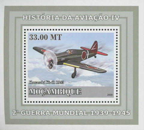 Mozambique Aviation World War II Kawasaki Mini Sov. Sheet MNH