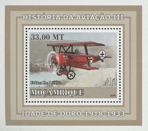 Mozambique Aviation Golden Age Fokker Dr. 1 Mini Sov. Sheet MNH