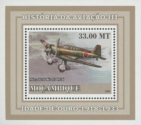 Mozambique Aviation Golden Age Mitsubishi Ki-13 Mini Sov. Sheet MNH
