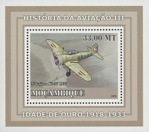 Mozambique Aviation Golden Age Nakajima Mini Sov. Sheet MNH