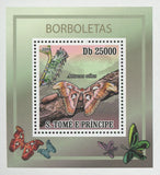Butterflies Attacus Atlas Pink Mini Sov. Sheet MNH