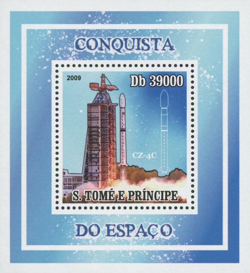 Space Conquer CZ-4C Rocket Mini Stamp Sov. Sheet MNH