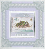 Stamp in Stamp Australia Crab Mini Sov. Sheet MNH