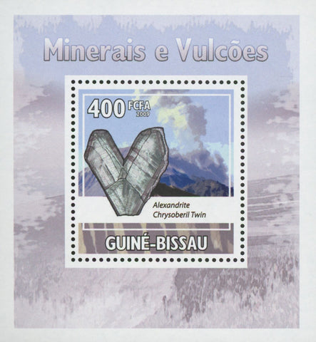 Minerals and Volcanos Stamp Alexandrite Mini Sov. Sheet MNH