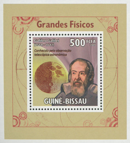 Famous Physicist Galileo Galilei Mini Sov. Sheet MNH