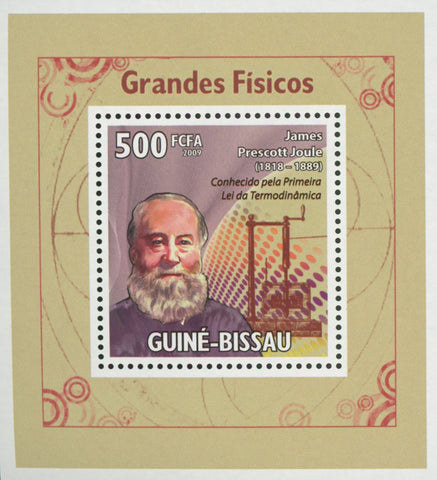 Famous Physicist James Prescott Joule Mini Sov. Sheet MNH