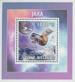 JAXA Akari Astro-F Space Mini Sov. Sheet MNH