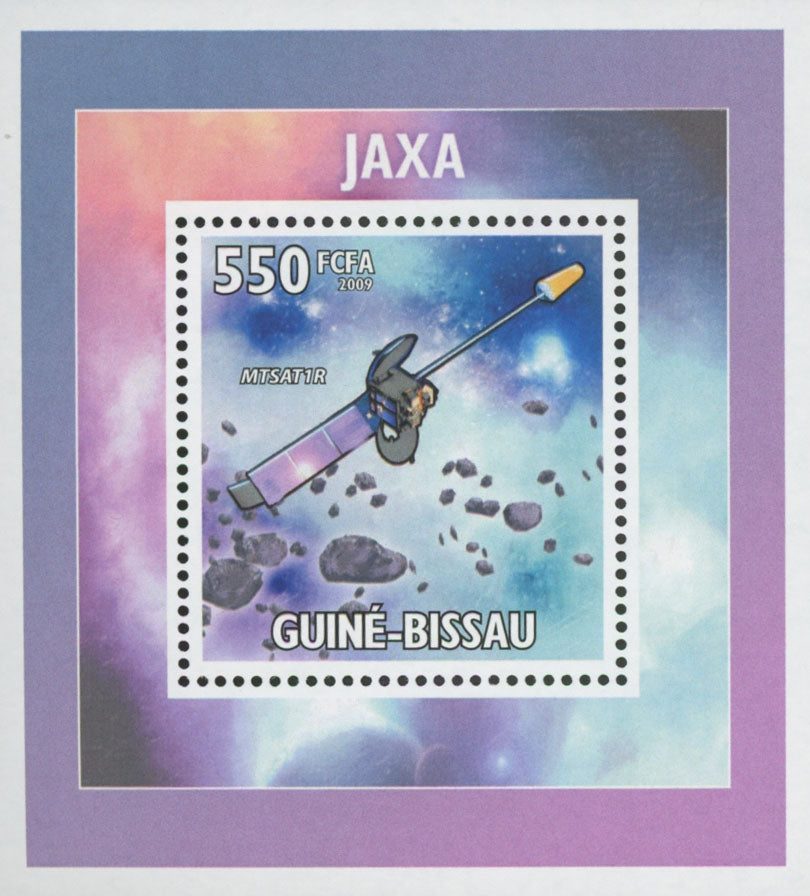 JAXA MTSAT1R Space Mini Sov. Sheet MNH