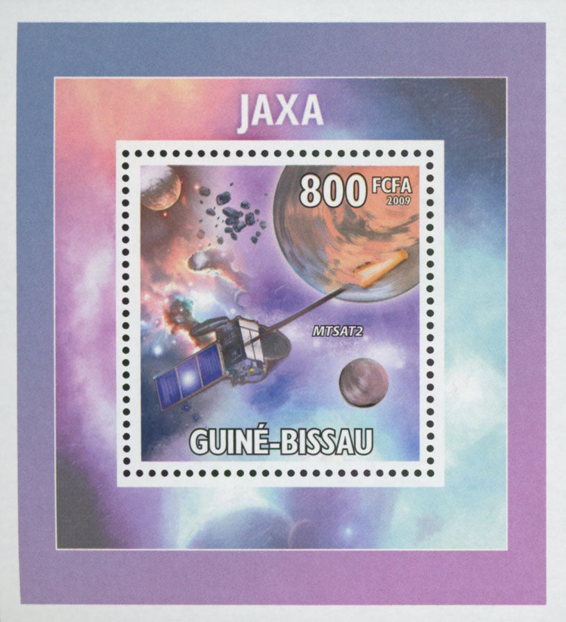 JAXA MTSAT2 Space Mini Sov. Sheet MNH