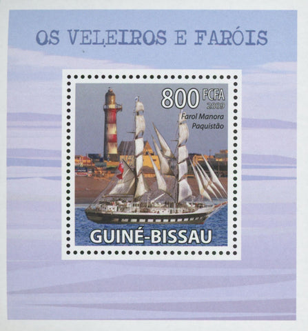 Sailboats and Lighthouses Manora Pakistan Mini Sov. Sheet MNH