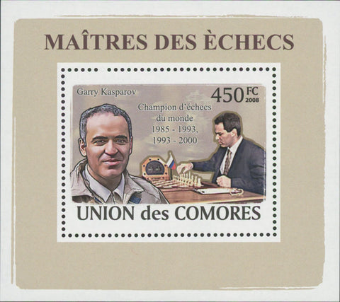 Masters of Chess Garry Kasparov Mini Sov. Sheet MNH
