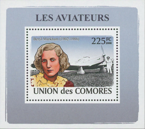 Aviators Beryl Markham Mini Sov. Sheet MNH