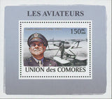 Aviators Jimmy Doolittle Mini Sov. Sheet MNH