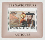 Navigators Vasco da Gama Mini Sov. Sheet MNH