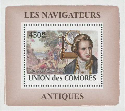 Navigators James Cook Mini Sov. Sheet MNH