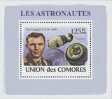 Astronaut Yuri Gagarin Space Mini Sov. Sheet MNH