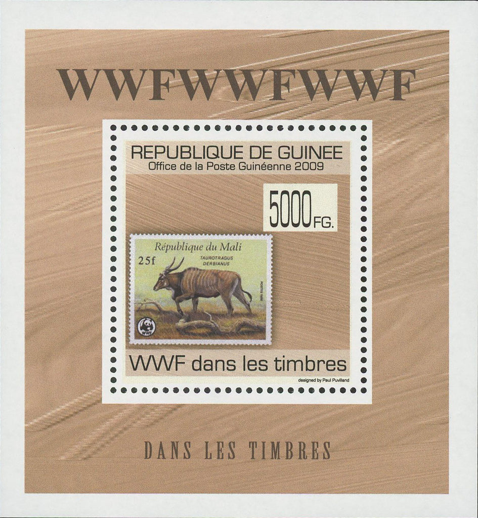 Stamp in a Stamp WWF Taurotragus Mini Sov. Sheet MNH