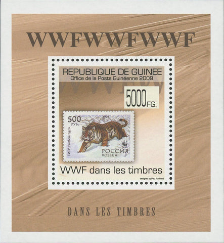 Guinea Stamp in a Stamp WWF Panther Mini Sov. Sheet MNH