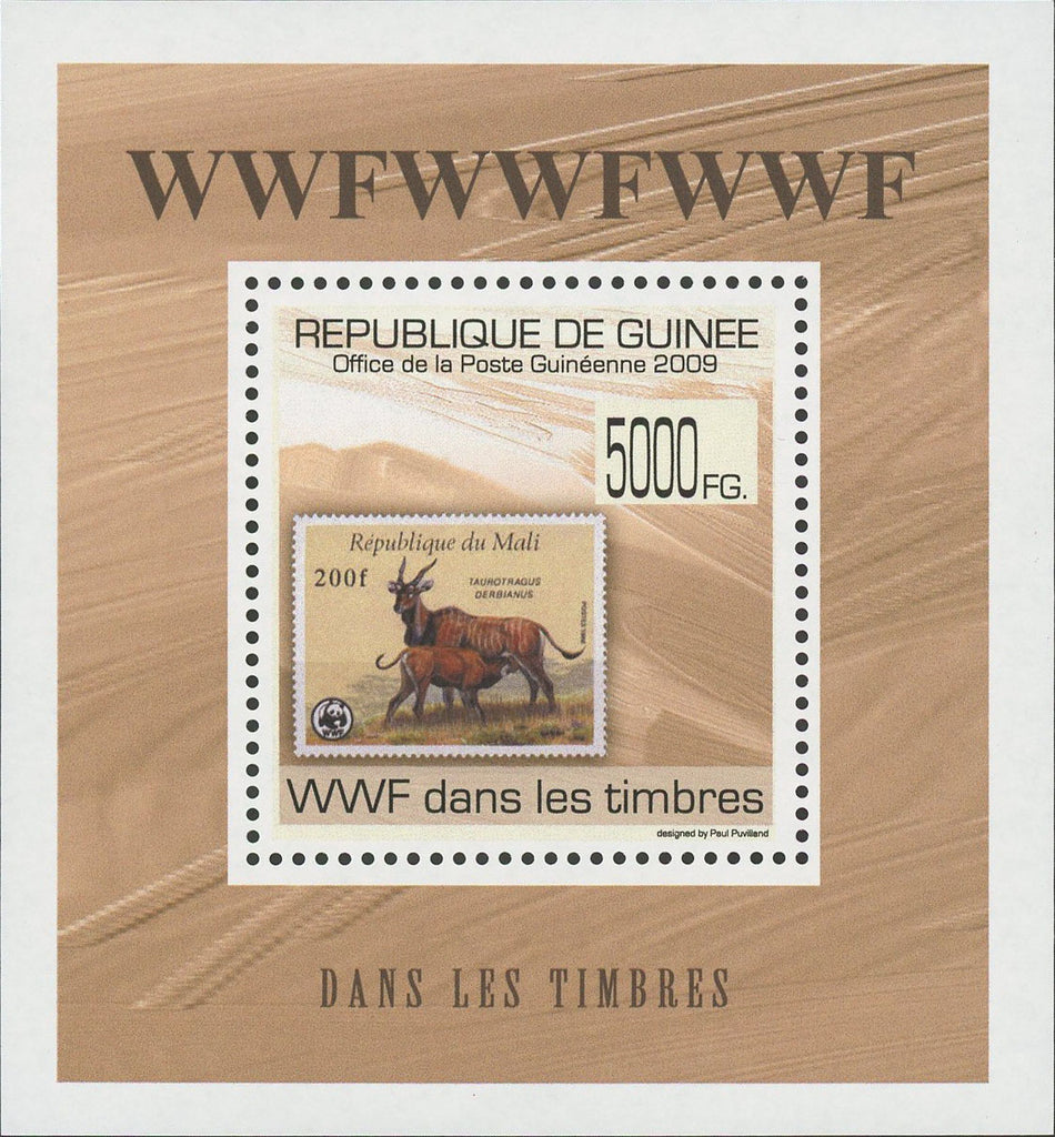 Stamp in a Stamp WWF Mini Sov. Sheet MNH