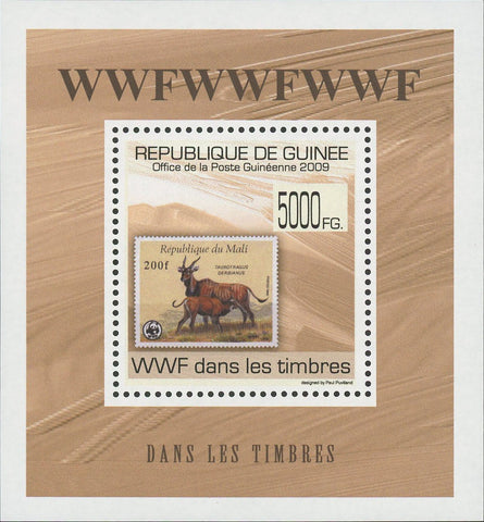 Guinea Stamp in a Stamp WWF Mini Sov. Sheet MNH