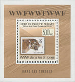 Stamp in a Stamp WWF Panther Tiger Russia Mini Sov. Sheet MNH