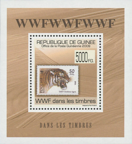 Guinea Stamp in a Stamp WWF Panther Russia Mini Sov. Sheet MNH