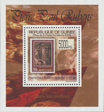 Stamp in a Stamp Pierre Paul Rubens Mini Sov. Sheet MNH