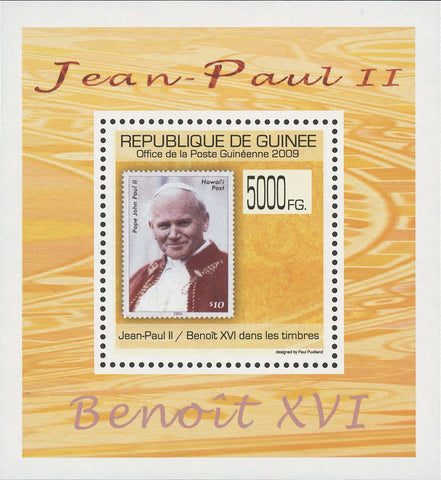 Stamp in a Stamp John Paul II Mini Sov. Sheet MNH
