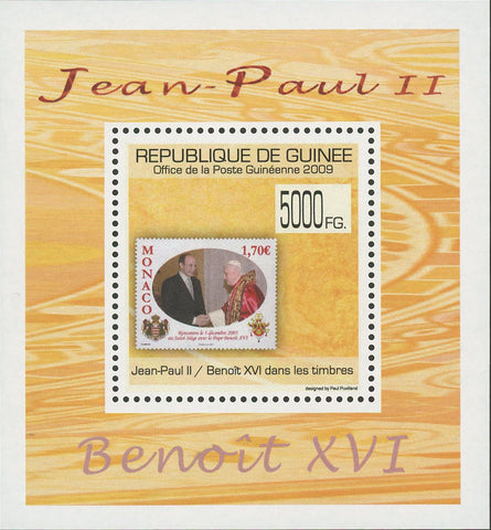 Stamp in a Stamp John Paul II Pope Mini Sov. Sheet MNH