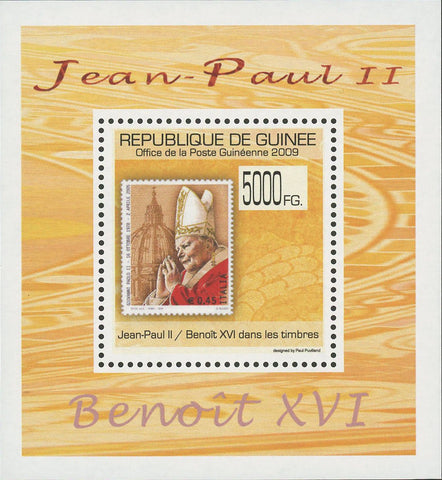 Stamp in a Stamp Pope John Paul II  Mini Sov. Sheet MNH