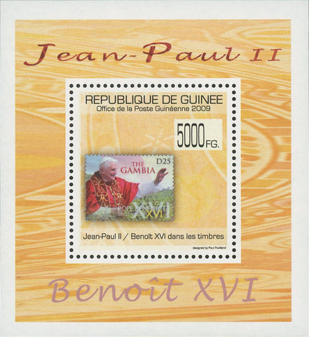 Stamp in a Stamp Pope John Paul II Gambia Mini Sov. Sheet MNH