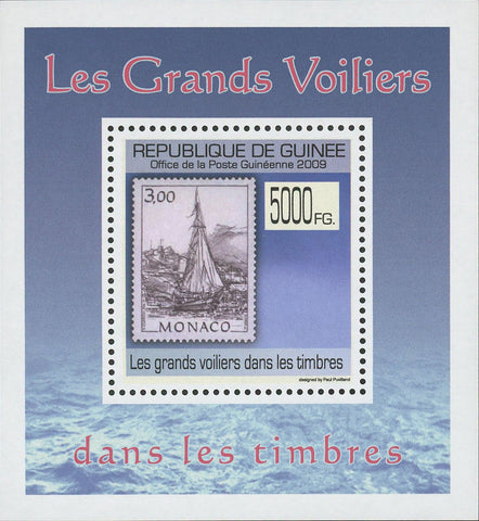 Stamp in a Stamp Tall Ships Monaco Mini Sov. Sheet MNH