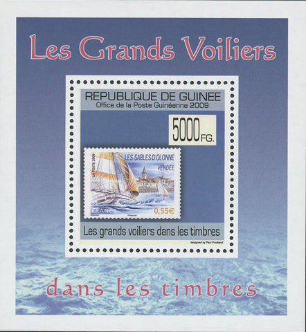 Stamp in a Stamp Tall Ships France Mini Sov. Sheet MNH