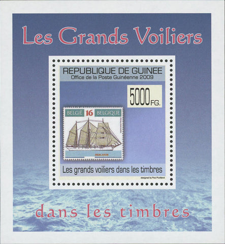 Stamp in a Stamp Tall Ships Belgium Mini Sov. Sheet MNH