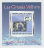 Stamp in a Stamp Tall Ships Canada Mini Sov. Sheet MNH