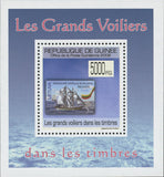 Stamp in a Stamp Tall Ships Lithuania Mini Sov. Sheet MNH