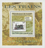 Stamp in a Stamp Trains India Mini Sov. Sheet MNH